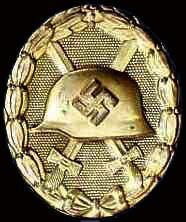 Знак 1 й степени золотой